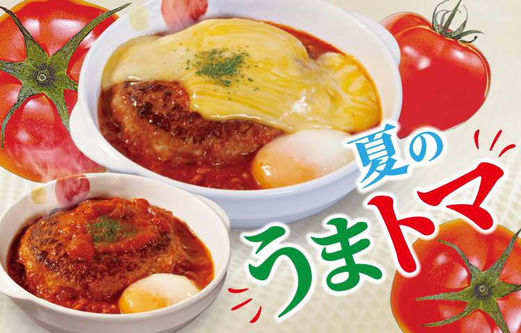 f:id:tsuchichan:20200625132954j:plain