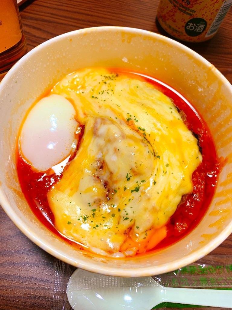 f:id:tsuchichan:20200704230750j:image