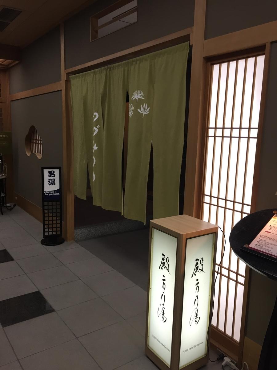 f:id:tsuchifude2:20190422192436j:plain