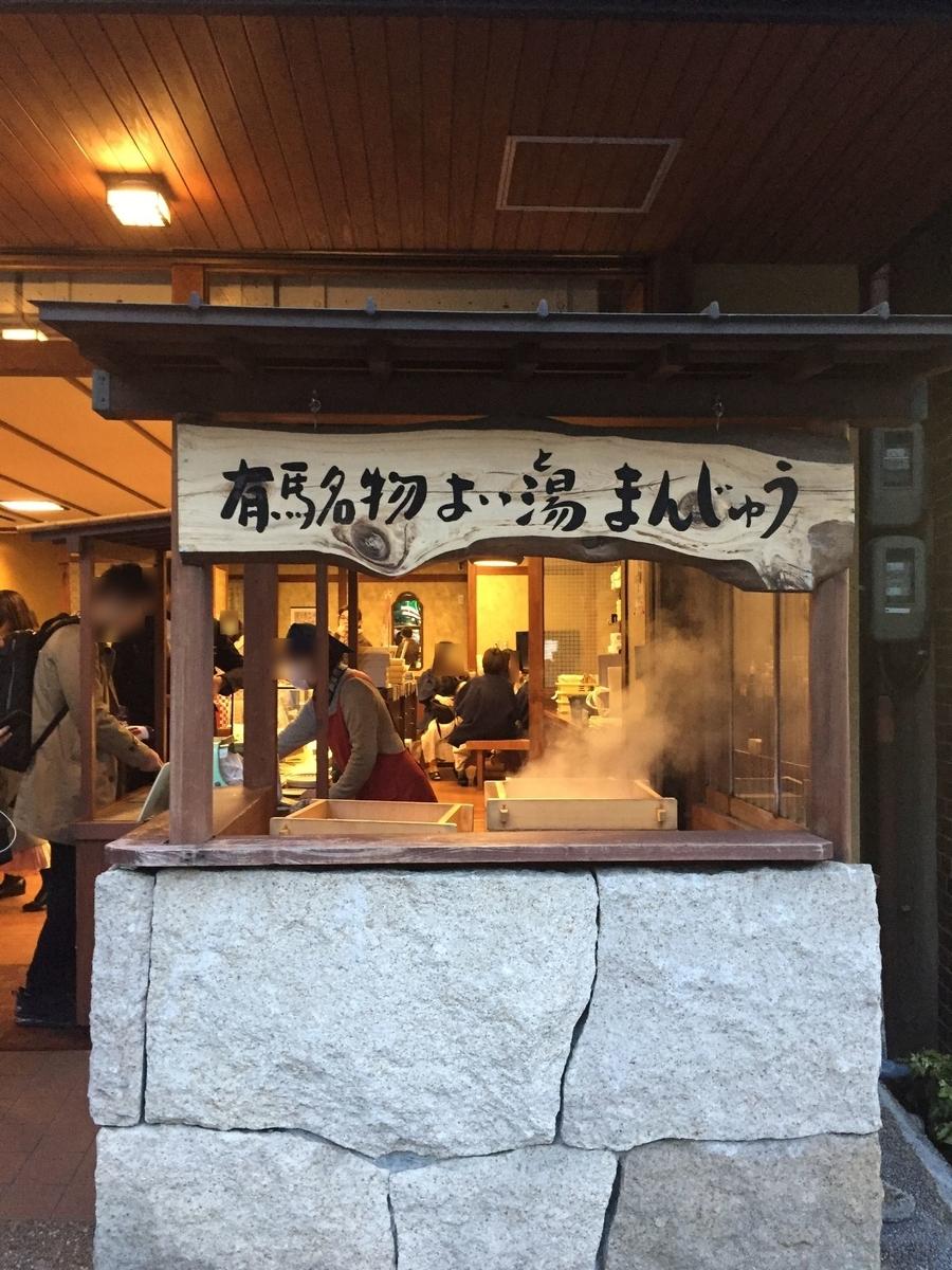 f:id:tsuchifude2:20190423002527j:plain