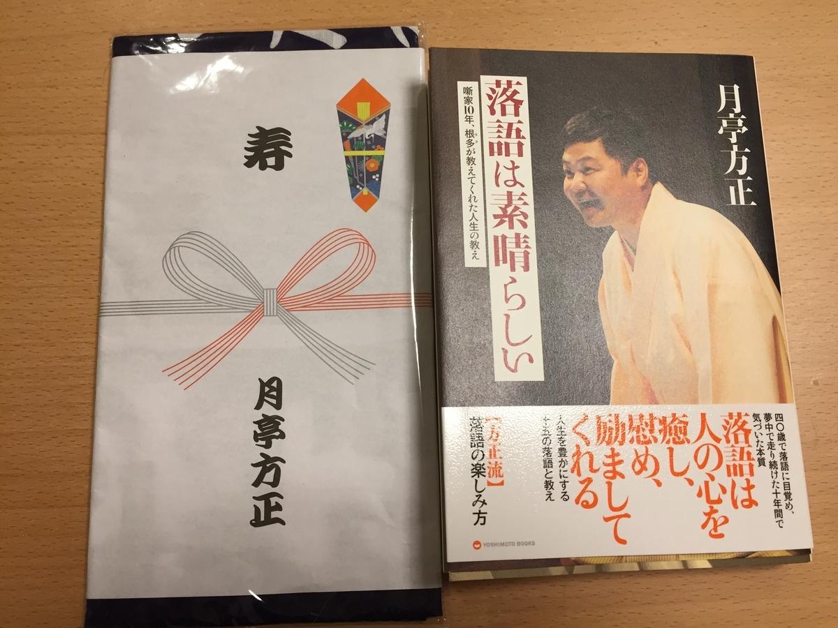 f:id:tsuchifude2:20190517231918j:plain