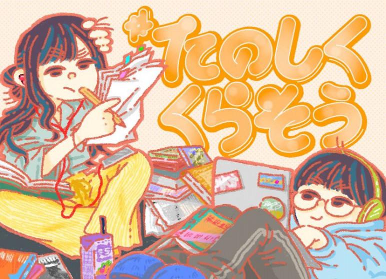 f:id:tsuchihen:20201227190113j:plain