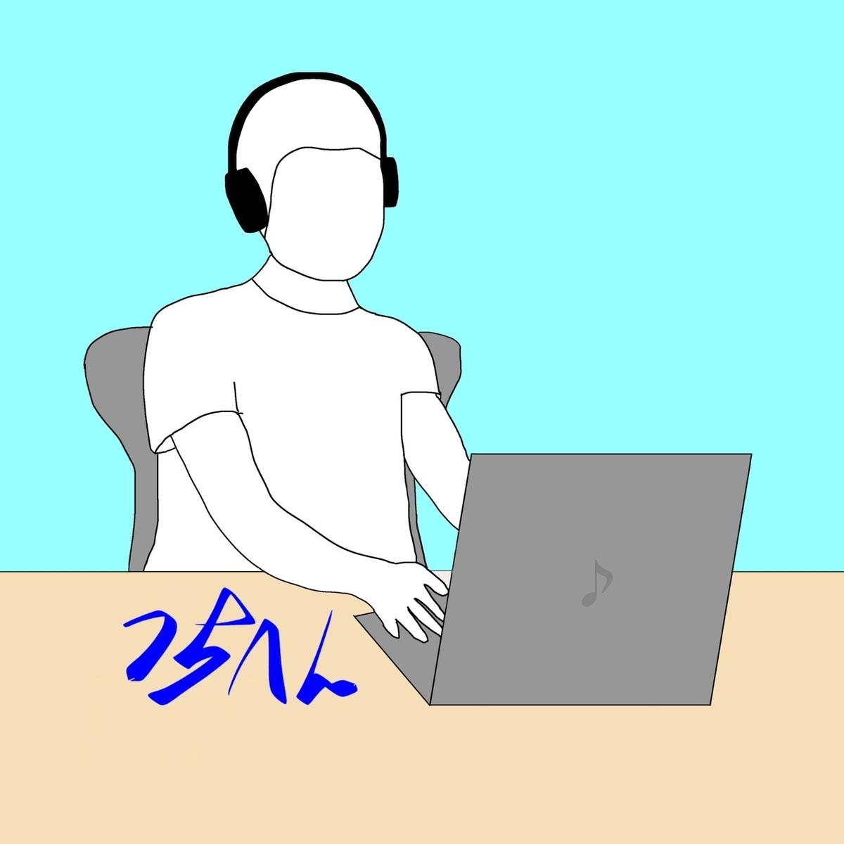 f:id:tsuchihen:20201231152443j:plain