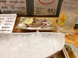 f:id:tsuchikura:20170620210538j:plain