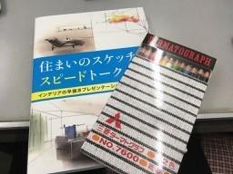 f:id:tsuchikura:20180727004623j:plain