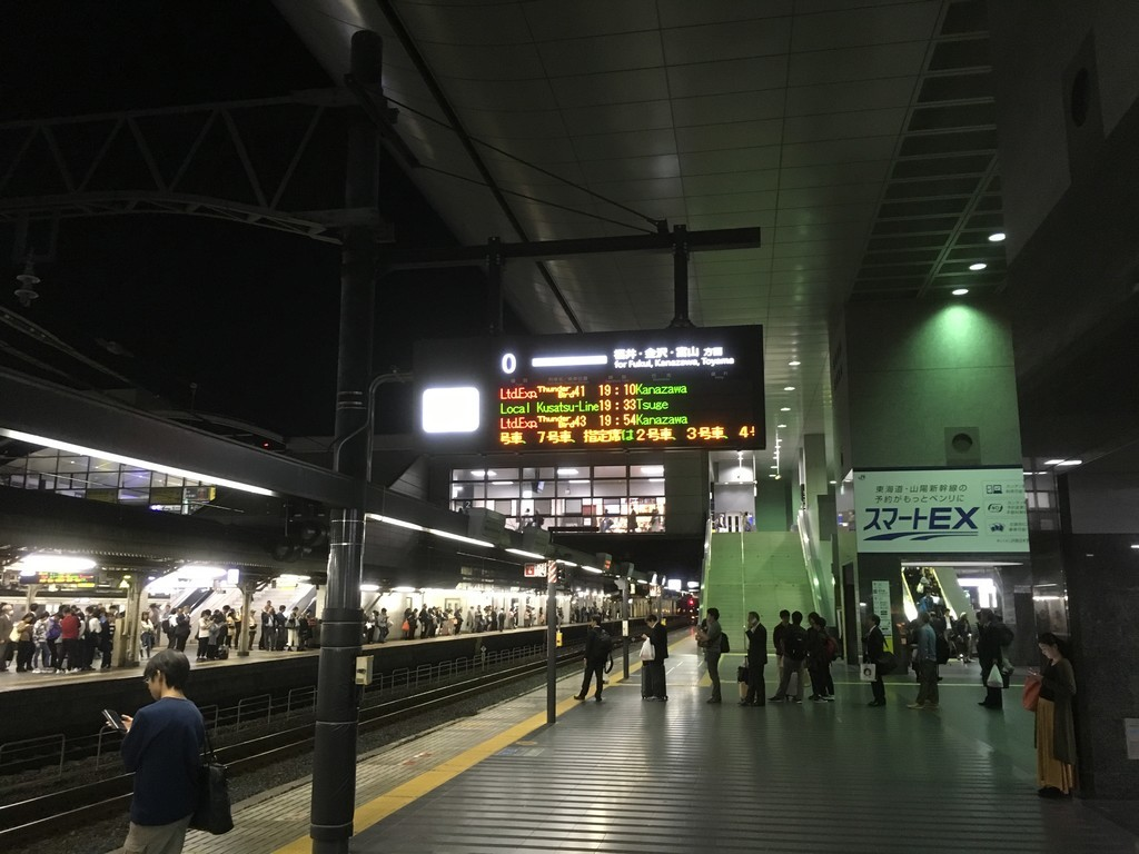 f:id:tsuchikura:20181019190548j:plain