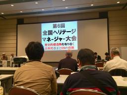 f:id:tsuchikura:20181026113424j:plain