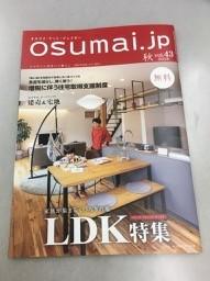 f:id:tsuchikura:20191017170838j:plain