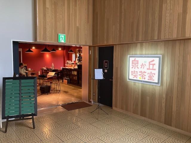 f:id:tsuchikura:20200716173405j:plain