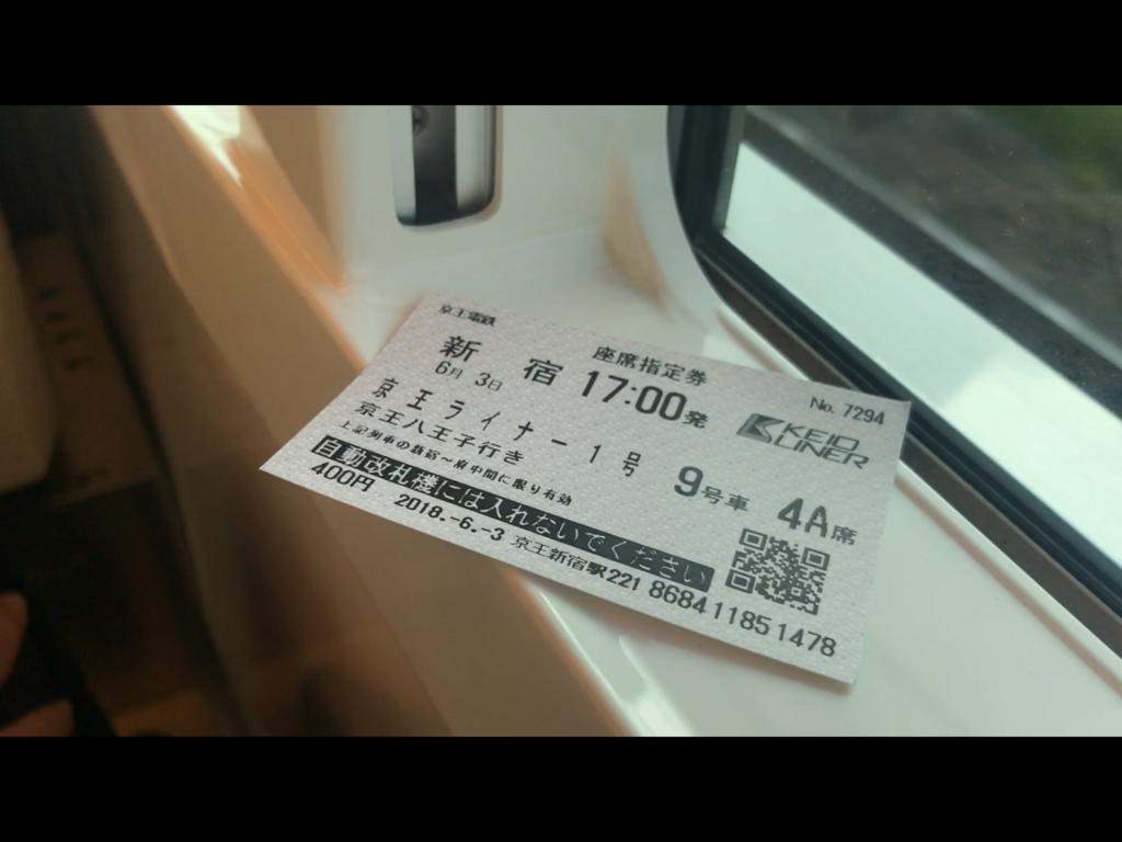 f:id:tsuchimaruu:20180621231126p:plain