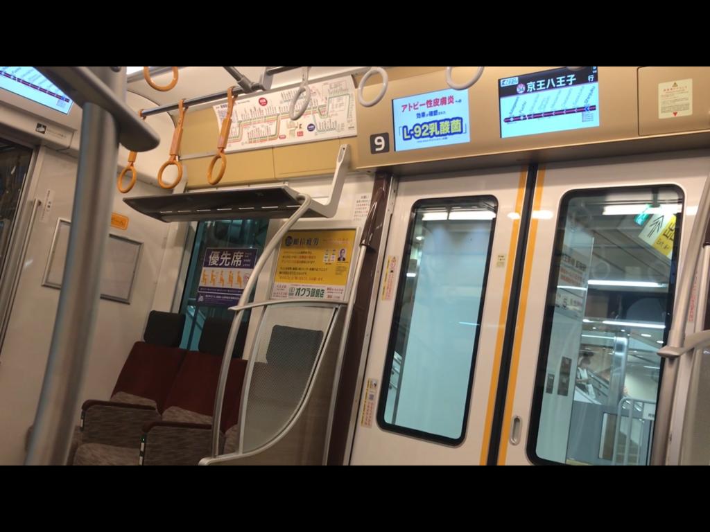f:id:tsuchimaruu:20180621231147p:plain