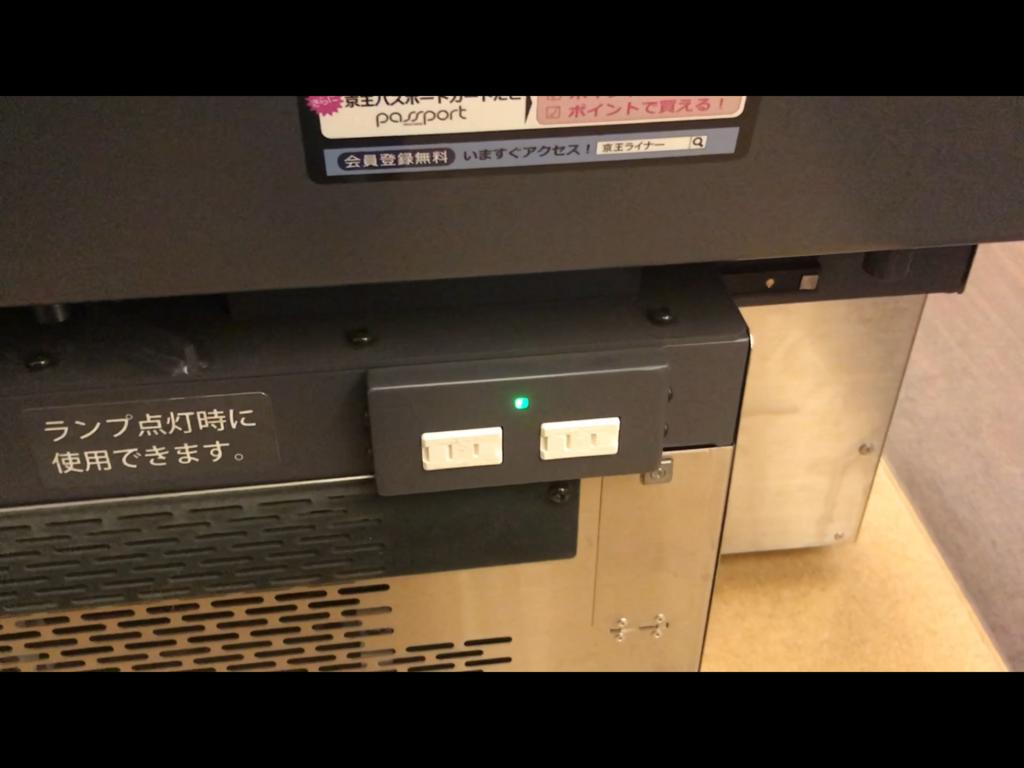 f:id:tsuchimaruu:20180621231155p:plain
