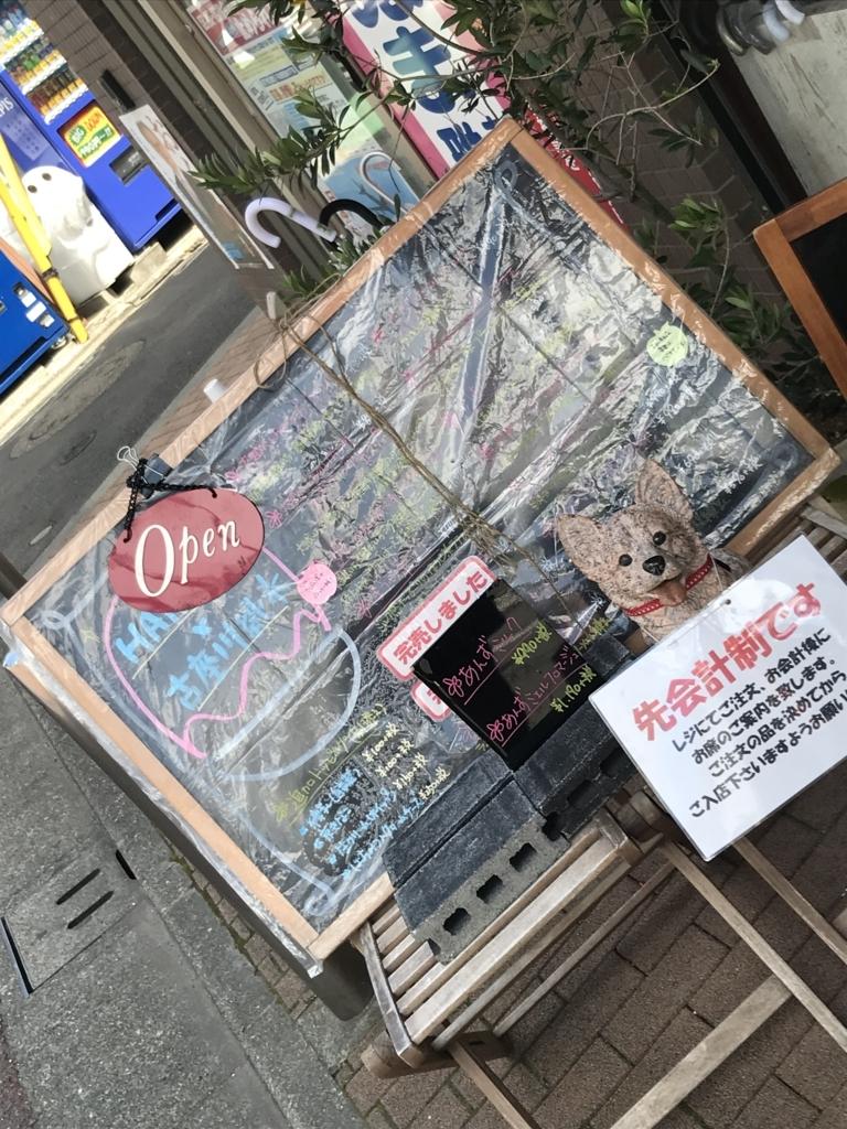 f:id:tsuchimaruu:20180627192359j:plain
