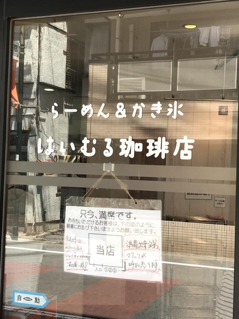 f:id:tsuchimaruu:20180627192409j:plain