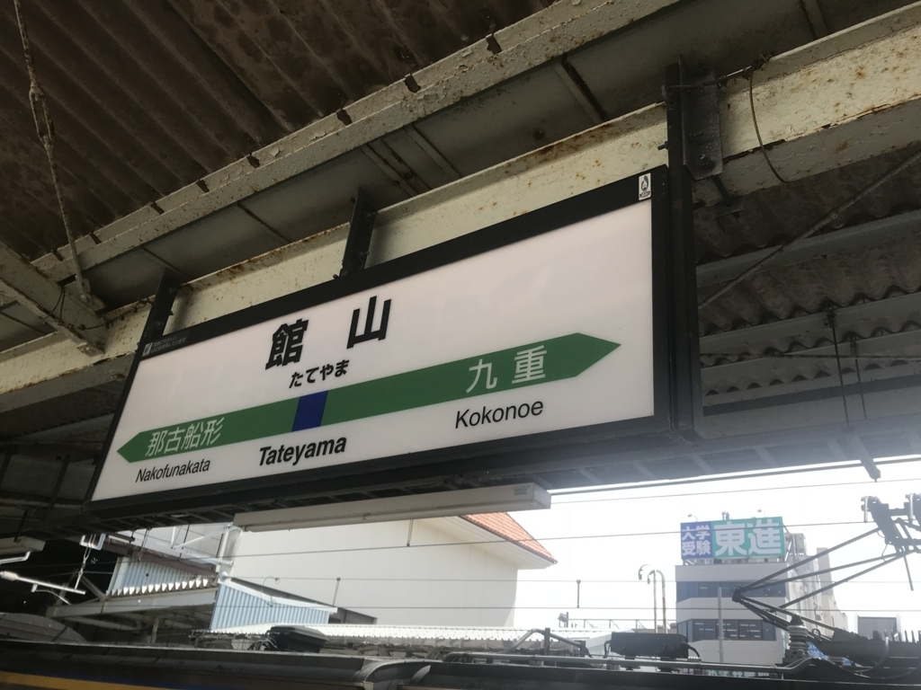 f:id:tsuchimaruu:20180728135752j:plain