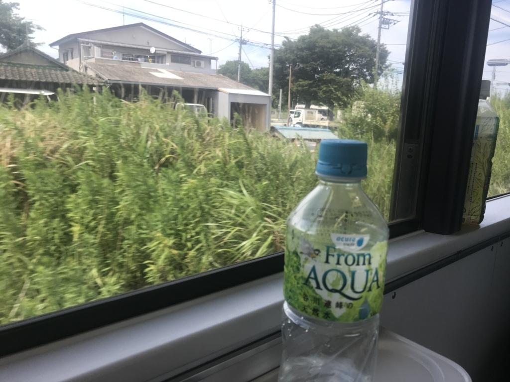 f:id:tsuchimaruu:20180728140036j:plain