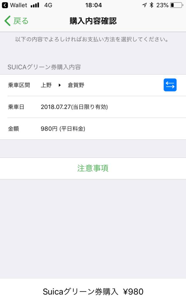 f:id:tsuchimaruu:20180728140232j:plain