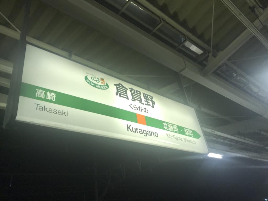 f:id:tsuchimaruu:20180728140251j:plain