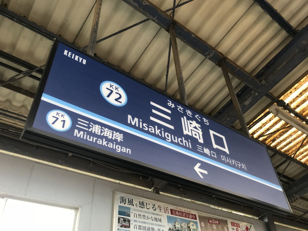 f:id:tsuchimaruu:20181117231715j:plain