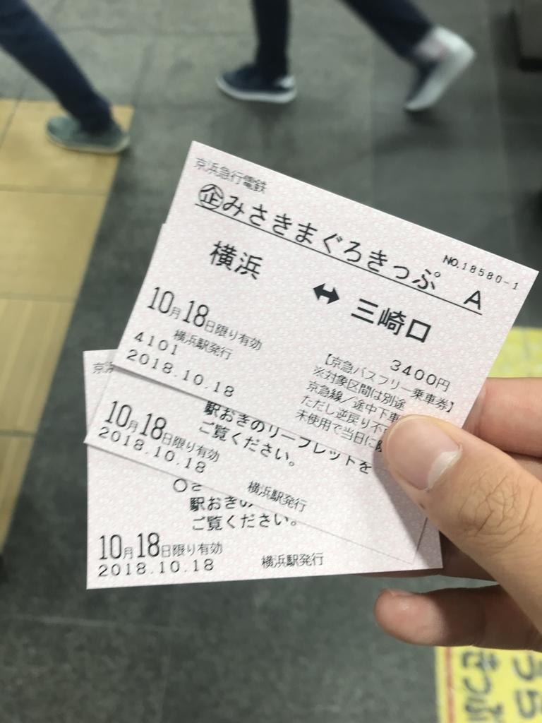 f:id:tsuchimaruu:20181117231718j:plain