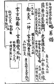 f:id:tsuchino-oto:20110719222206j:image