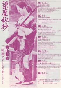 f:id:tsuchino-oto:20120412212926j:image