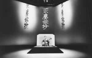 f:id:tsuchino-oto:20120412213628j:image