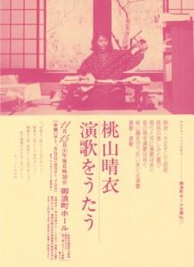 f:id:tsuchino-oto:20120617202643j:image