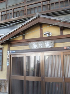f:id:tsuchino-oto:20121125115125j:image