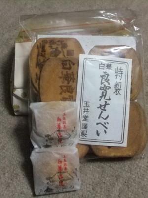 f:id:tsuchino-oto:20121127101959j:image