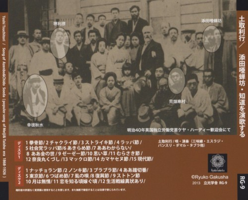 f:id:tsuchino-oto:20130227230937j:image