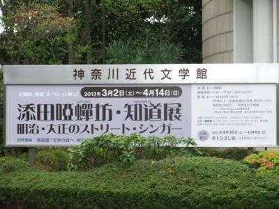 f:id:tsuchino-oto:20130406130229j:image