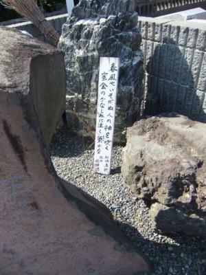 f:id:tsuchino-oto:20130627150642j:image