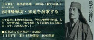 f:id:tsuchino-oto:20131115174042p:image