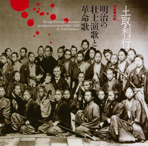 f:id:tsuchino-oto:20140127194731p:image