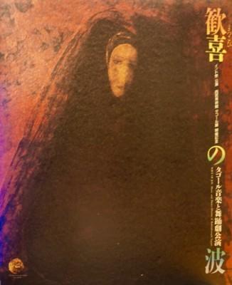 f:id:tsuchino-oto:20140817101112j:image