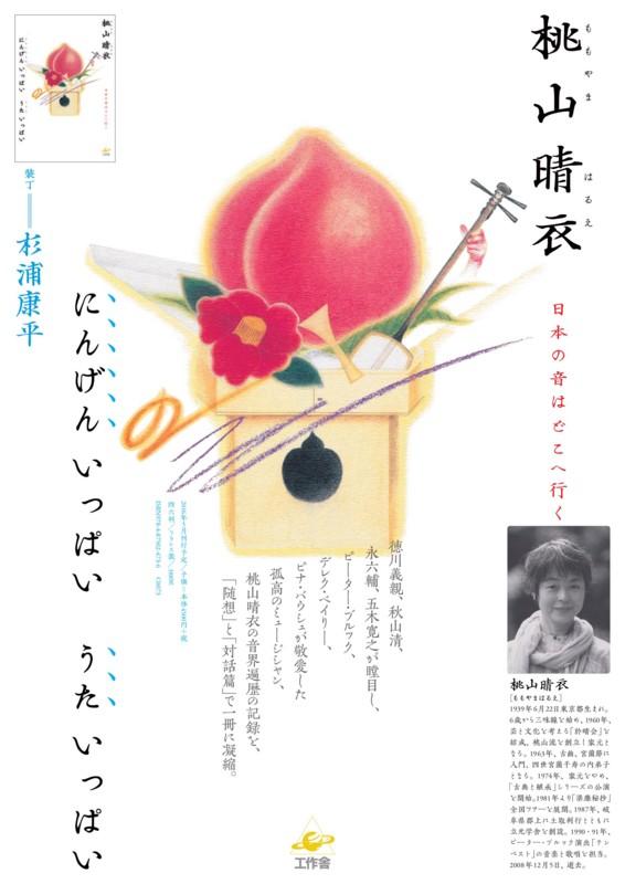f:id:tsuchino-oto:20160409221443j:image