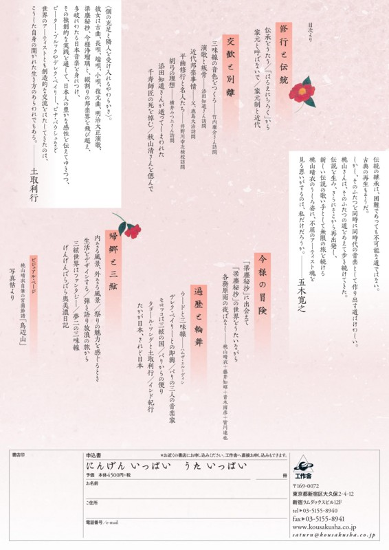 f:id:tsuchino-oto:20160409221444j:image