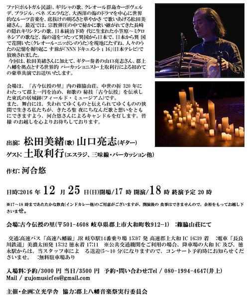 f:id:tsuchino-oto:20161105215005p:image