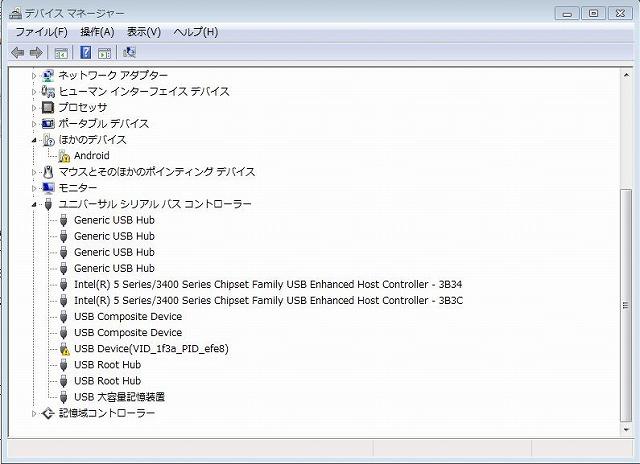 USB VID 04E8&PID 6860&REV 0400 WINDOWS VISTA DRIVER DOWNLOAD
