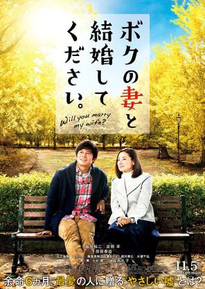 f:id:tsuchinoko_tanteidan:20180620081838j:plain