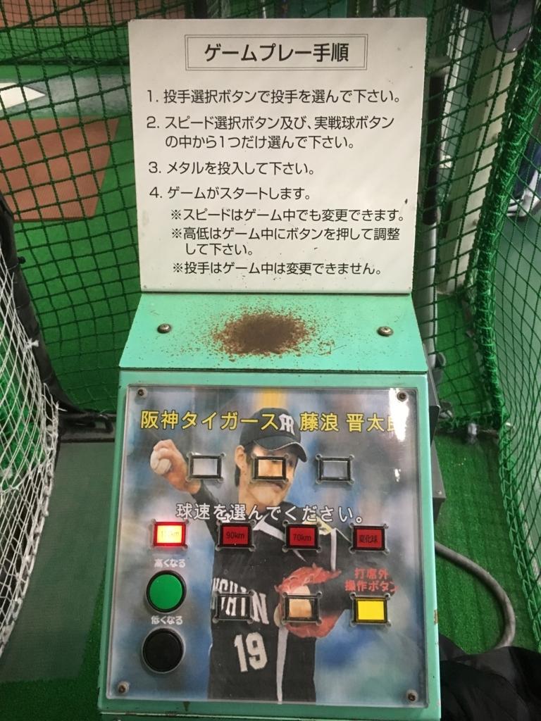 f:id:tsuchinokos:20171126195114j:plain