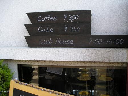 f:id:tsuchiura:20071220182827j:image