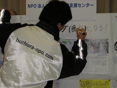f:id:tsuchiura:20080203203540j:image