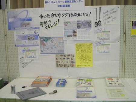 f:id:tsuchiura:20080203204229j:image