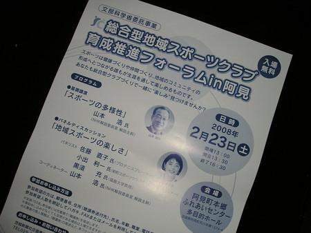 f:id:tsuchiura:20080217153519j:image