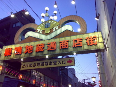 f:id:tsuchiura:20080224173428j:image