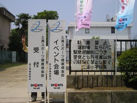 f:id:tsuchiura:20080518201952j:image