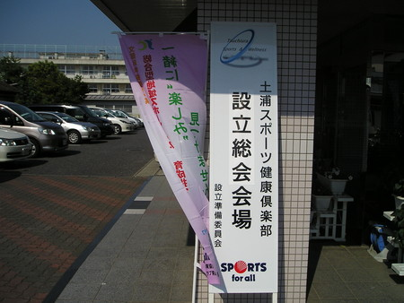 f:id:tsuchiura:20080810181749j:image