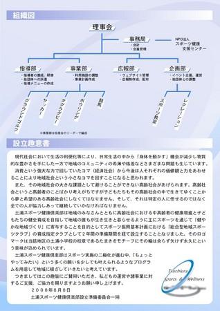 f:id:tsuchiura:20080811152028j:image